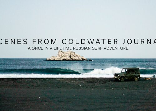 «COLDWATER JOURNAL» DE BEN WEILAND